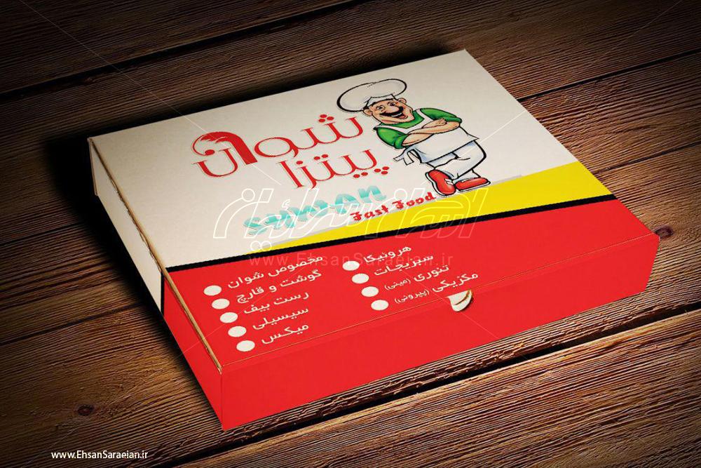 طراحی جعبه پیتزا / Pizza box design