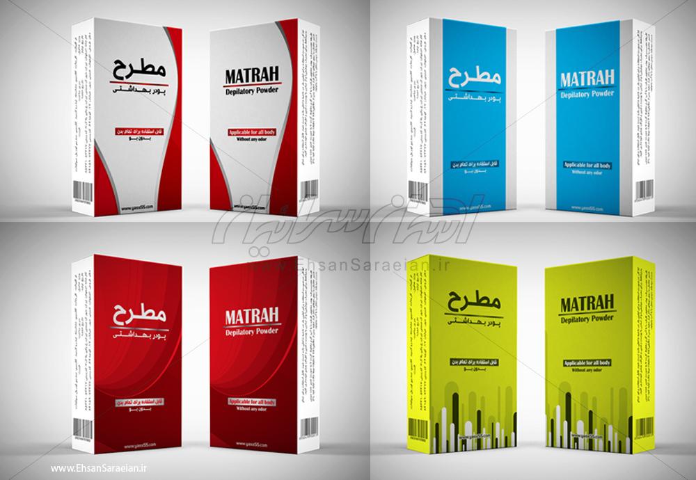 """طراحی بسته بندی پودر بهداشتی """"برند مطرح"""" / """"Packaging design Depilatory powder """"brand raised"""