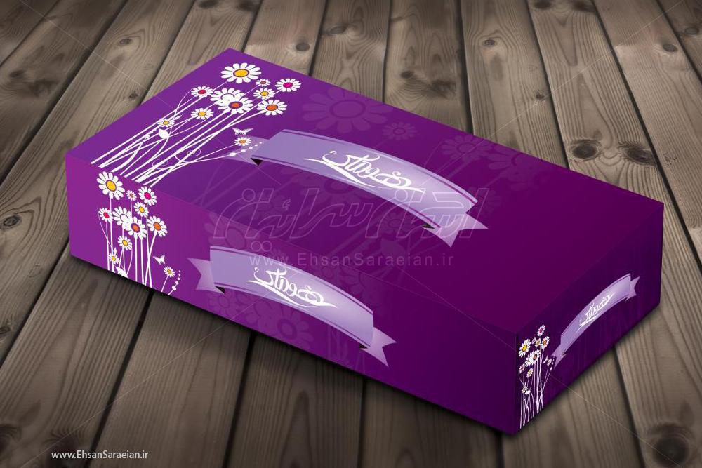 طراحی جعبه دستمال کاغذی محصولات سلولزی هوماک / Packaging design Tissue box cellulosic products Humac