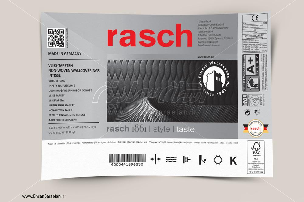 """لیبل داخل رولهای کاغذ دیواری """"َبه سفارش شرکت راش آلمان""""   /   """"The label in rolls of wallpaper """"Order the Company rasch Germany"""