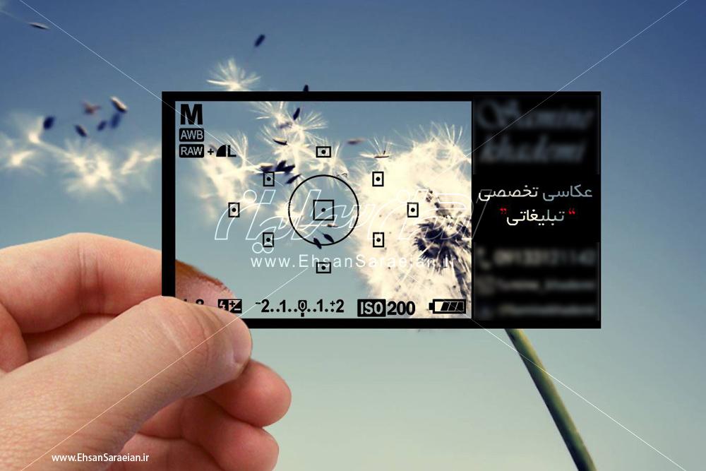 طراحی خلاقانه ویزیت شیشه ای آتلیه عکاسی / Innovative design of photography atelier glass business card