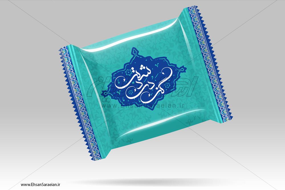 طراحی آرم و بسته بندی گز دردشتی / Design logo and packaging Gaz Dardashty