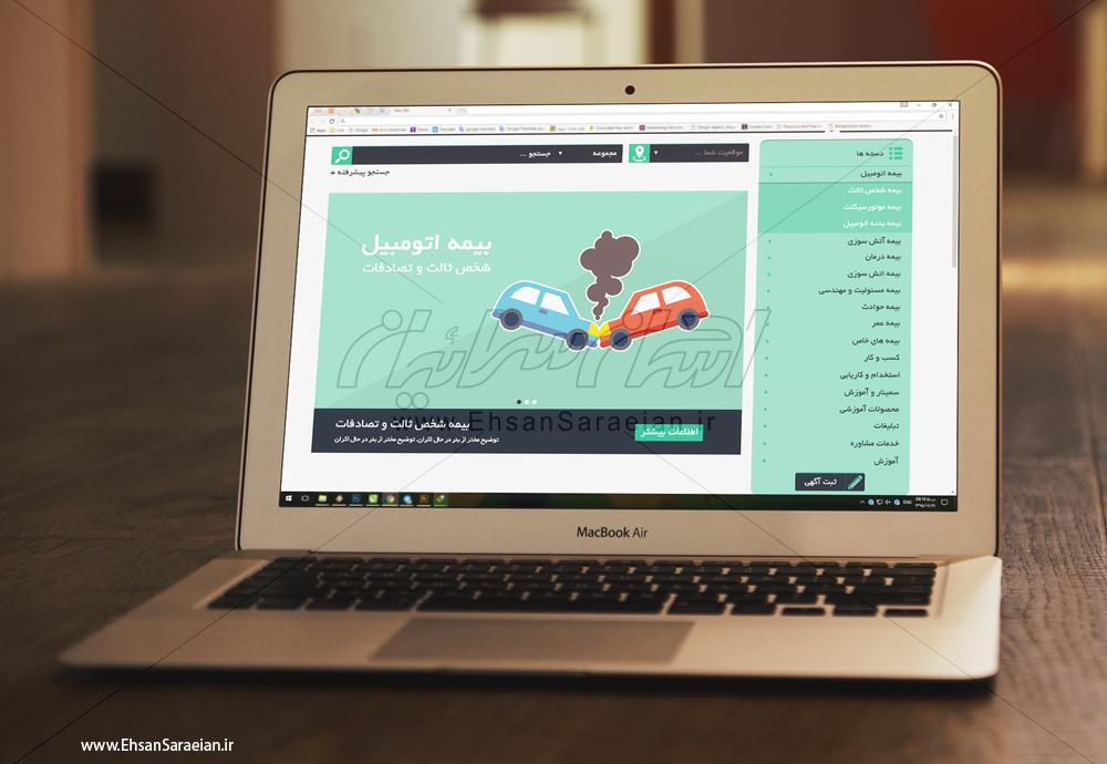 طراحی قالب وب سایت بیمه / The design website templates insurance