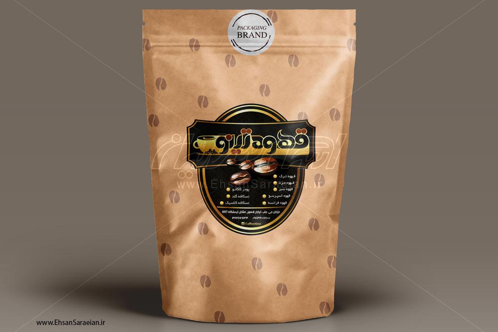طراحی برچسب معرفی محصول / Design of labels Product Introduction