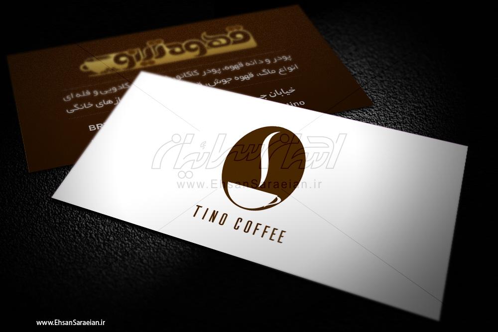 طراحی آرم و نشانه قهوه فروشی / The design logos and signs sale coffee