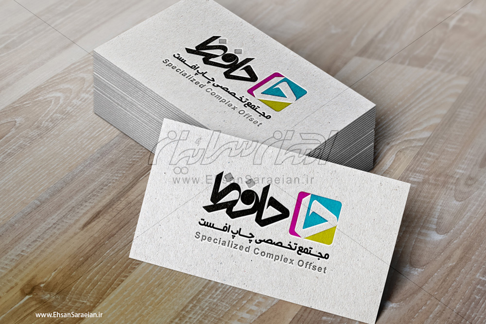 پیش طرح لوگو چاپ حافظ /  Ago logo design printing Hafez