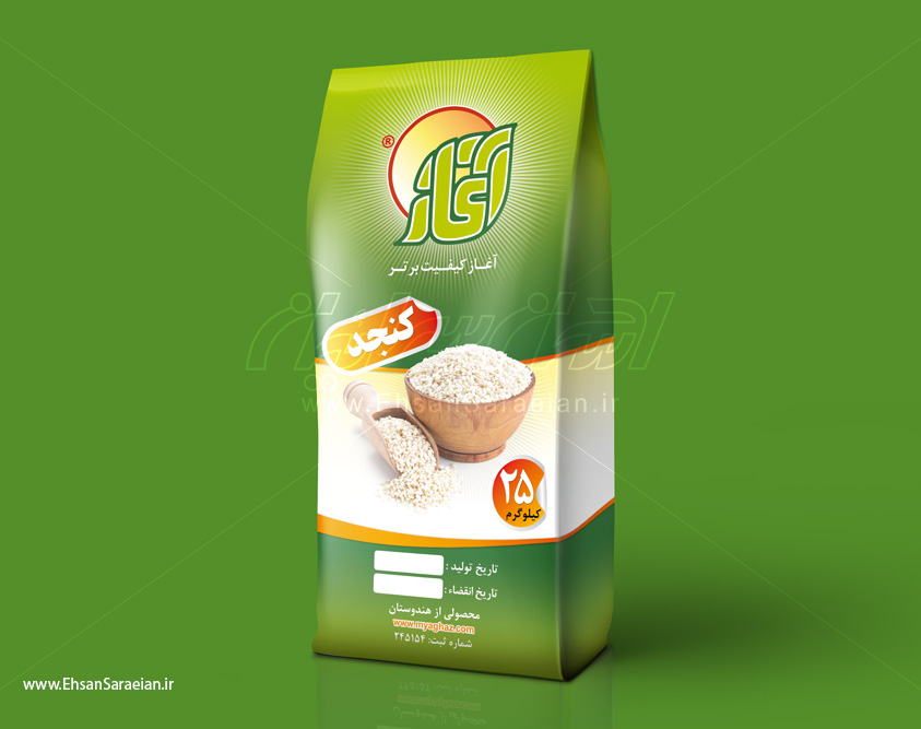 طرح کیسه محصول کنجد شرکت آغاز دانه سپاهان /  bag designs Sesame product the company Aghaz seed Sepahan