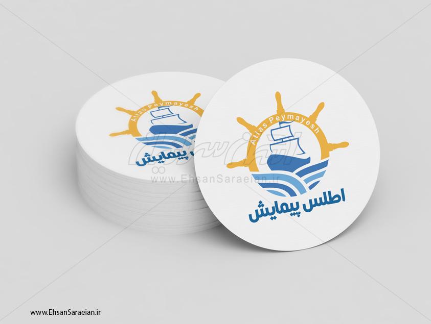 طراحی آرم شرکت اطلس پیمایش / Logo design company Atlantic scrolling