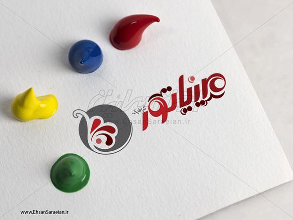 طراحی آرم و لوگوتایپ تیم مینیاتور گرافیک / Logo design and logotype of the miniature graphic team